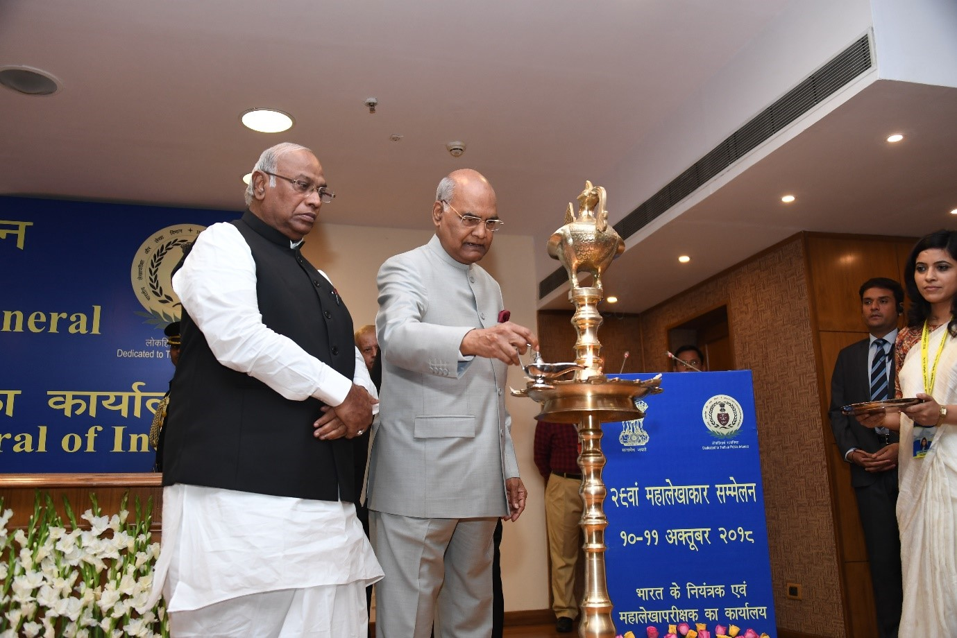 29th ASG Conference 2018 - Inaugural Function