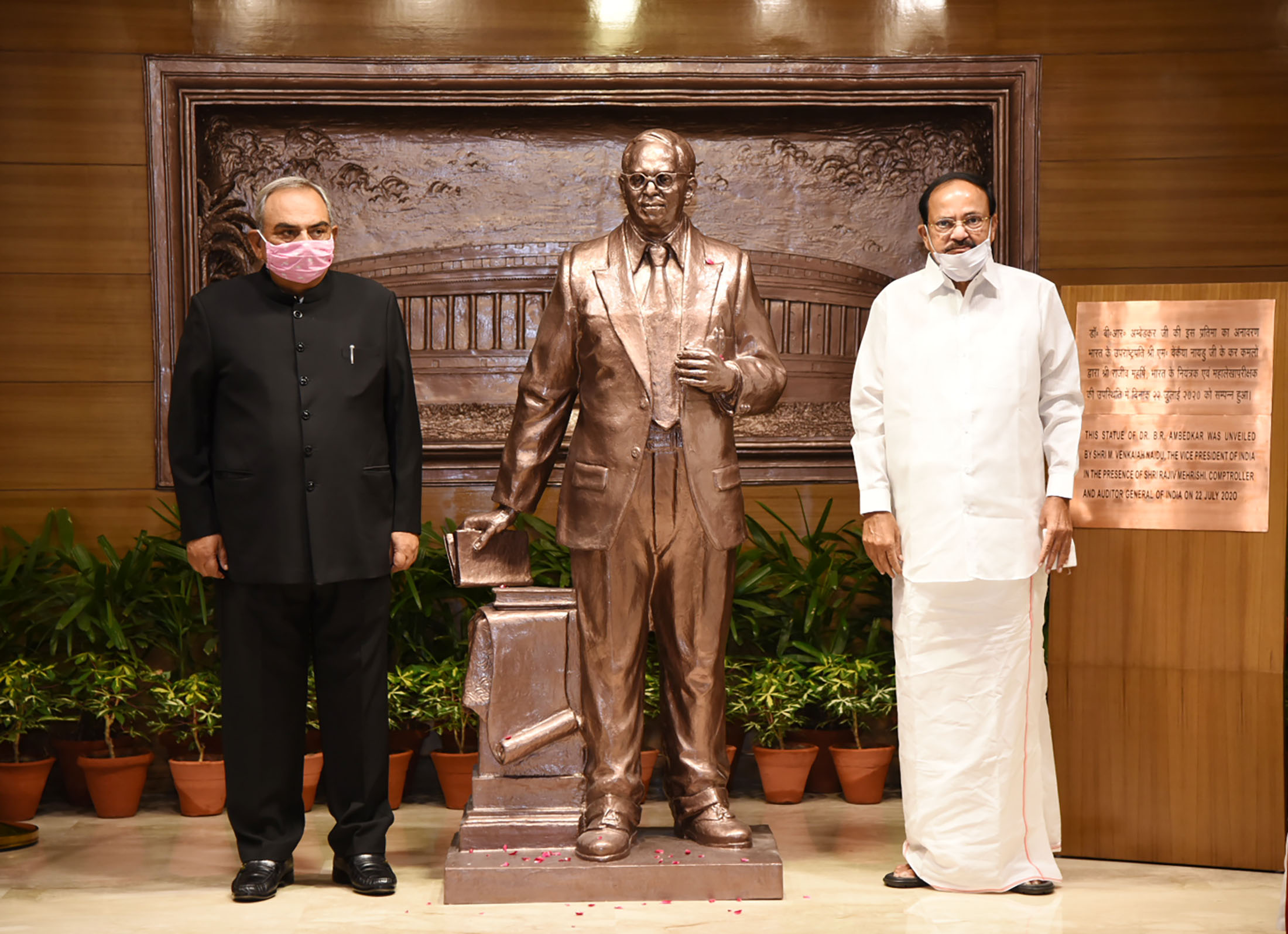 Unveils the statue of Baba Saheb Dr. B R Ambedkar at premises of office of the Comptroller and Auditor General (CAG)